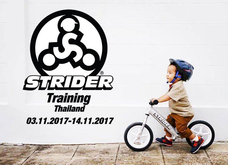 strider training